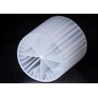 Quality High Surface Area MBBR Filter Media White Color Virgin HDPE Material 15*15MM for sale