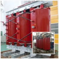 Quality Dry Cast Resin Transformers 20kV - 100kVA Low Voltage Two Winding for sale
