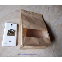 Buy cheap Luxury Stand Up Food Packaging Poly Bags With Window To Display Your Commodities from Wholesalers