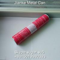China Aerosol tin cans Diam.45 height 220mm for air spray 500ml on sale