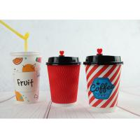 Quality Custom Printed Coffee Cups / Insulated Hot Beverage Cups / Juice Cups for sale