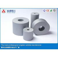 Polished Cemented Tungsten Carbide for punching dies , cemented carbide grades