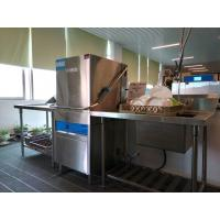 Stainless Steel  Hood type dishwasher ECO-F1 , Industrial Commercial Dishwasher