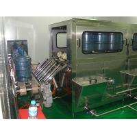 Quality 220V Automatic Barrel Filling Machine for sale