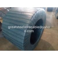 Buy cheap 1x7 PC Strand 1860MPA with size 12.5mm from wholesalers