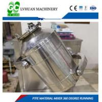 Buy cheap Flexible Wire Extrusion Machine Annealed Body Frame For Multiple Strand Core from wholesalers