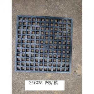 China 1 Inch plastic Tile Grid  Mosaic setting grid on sale