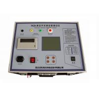 Quality Automatical Circuit Breaker Test Set Switch Vacuum Interrupter Tester ISO9001 Approval for sale
