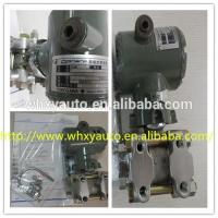 Buy cheap yokogawa differential pressure transmitter EJA110A EJA110A EJA110A EJA110A eja530a EJA118 EJA438W from Wholesalers