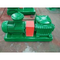 TRJBQ Series Oil gas drilling Mud Agitator for Tunnelling Boring System