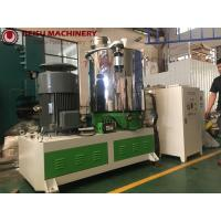 Quality Durable High Speed PVC Powder Blender Mixer Machine For Color Sealing Strip for sale