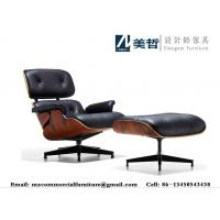Replica charles ray eames lounge chair modern living for Charles ray eames reproduction