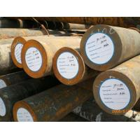 Buy cheap Alloy Steel Forged Bar from wholesalers
