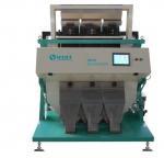 Automatic Rice Colour Sorting Machine / Peanut Color Sorter 220V / 50HZ