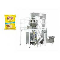 Quality Electric Pastry Packaging Machine , Puffed Food Potato Chips Feeding Weighting Packing Machine for sale