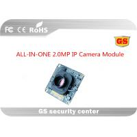 Quality 2.0MP un real time security CCTV Camera Module board / Embedded RTOS dual core 32bits DSP for sale