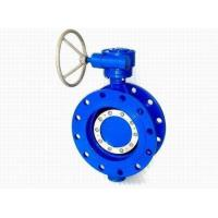 China A216 WCB Double Eccentric Wafer Butterfly Valves S960 DN100 4 on sale