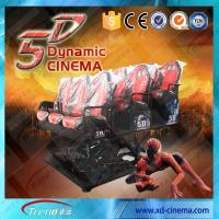 Buy cheap 5D interactive cinema Snow Virtual Reality 5D Cinema Equipment  With Hydraulic / Electric Platform from Wholesalers