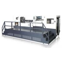 Quality High Precision Automatic Die Cutting Machine 7500 Sheets / H Computer Control for sale