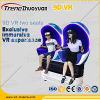 Buy cheap 22PCS VR +70 PCS 5D Movies Electric Panoramic View 9D action cinema from Wholesalers