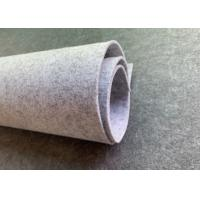 China Customized Non Woven Felt Kindergarten Craft Material 1.2mm Thickness on sale