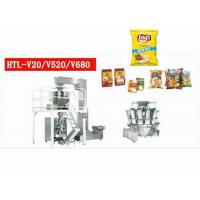 Quality Automatic Chocolate Packing Machine 304 Stainless Steel Material for sale