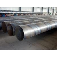 Quality SSAW WATER PIPE LINE / SPIRAL WELDED STEEL PIPE SUPPLIER for sale