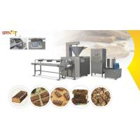 Quality Large Capacity Granola Bar Press Machine / Equipment Protein Bar Manufacturing for sale