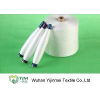 Quality Smooth 100% Bright Polyester Spun Sewing Thead For Manufacturing Sewing Thread for sale