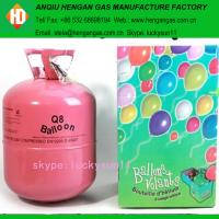 China Helium tank for sale on sale