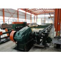 Quality Continuous Cold Drawing Machine 990rpm For Iron Stainless Steel Section Bar for sale