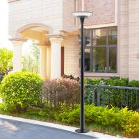 Quality Energy Saving Solar Led Garden Lights All In One Integrated MPPT Controller for sale
