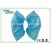 "Quality Soft and Breathable Polypropylene Disposable Shoe Cover 16"" machine made or hand made / for healthcare, food industry for sale"
