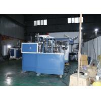 Quality Personalized Paper Lid Making Machine 6kw 380v Paper Cover Making Machine for sale