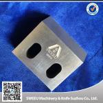 Quality Excellent Cutting Rapid Granulator Blades , Plastic Grinder Blades HRC56-60 for sale