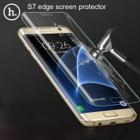 Quality samsung s7 edge screen protector tempered glass screen protectors Curved suface Full Coverage HD invsible anti scratch for sale