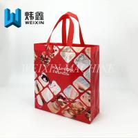 Buy Heart & Fruit type Non Woven Bags promotion bag With Heat Sealed /Tesion 20kgs at wholesale prices