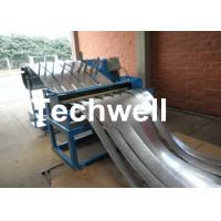 Quality High Speed 2 - 8 * 2000mm Steel Metal Sheet Slitting Machine For CR / HR Coils TW-SLT1250 for sale