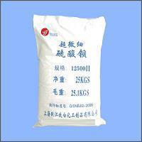 Quality Barium Sulfate (Special for Friction Plate) for sale
