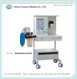 China ICU Surgey Anesthesia  Machine Accessory on sale