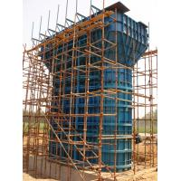 Buy cheap Customized Pier Steel Column Formwork Easy Maintenance And Long Service Life from wholesalers