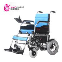 Lithium battery wheelchair electric powered two motors for Motor wheelchair for sale