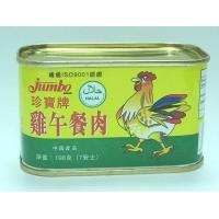 Chicken Luncheon Meat(SQUARE)