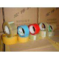 Quality CLEAR GUM TAPE for sale