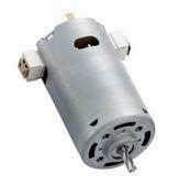 Buy DC Motor at wholesale prices