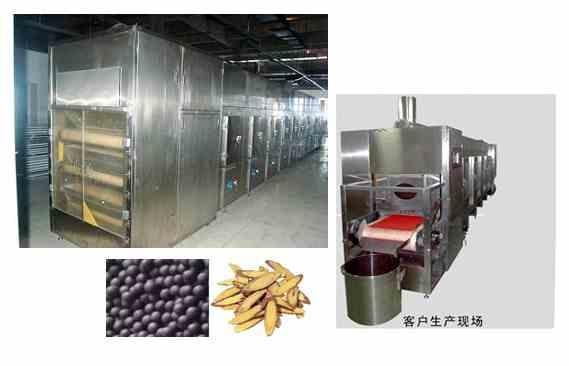 Buy Microwave tea water-removing equipment at wholesale prices