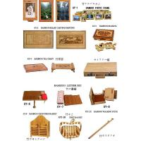 Buy cheap bamboo handicraft bamboo handicraft bamboo handicraft from Wholesalers