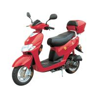 Buy cheap ProductsSG50QT-15 Products  >>Scooter  >>SG50QT-15 from Wholesalers