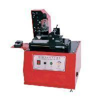 Quality Packaging Machinery Cap printer for sale