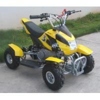Buy cheap Sea Scooter Home -> Products -> CE ATV -> 49cc Mini ATV->A7-006B from Wholesalers
